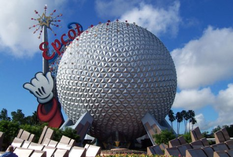 EPCOT:  What Does It Mean???