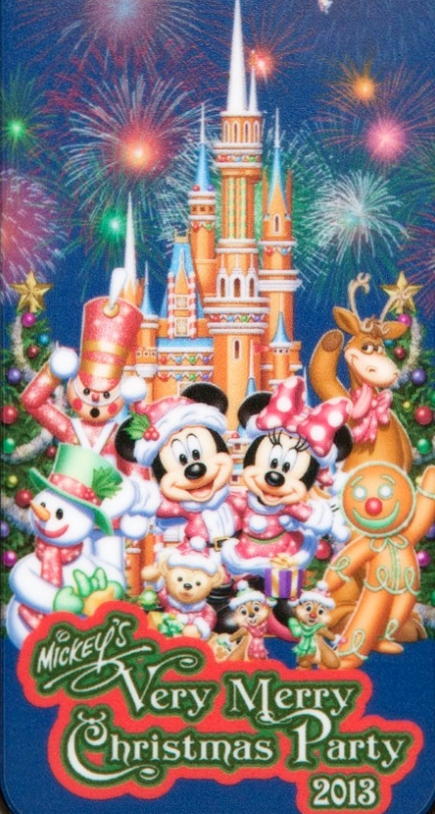 Mickey's Very Merry Christmas Party 2013 logo