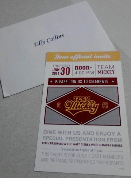 My party invitation