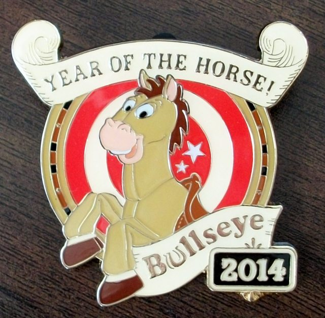 We traded two girls from Japan for this Year of the Horse pins.    It's from Tokyo Disneyland!  :)