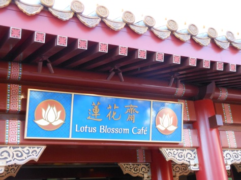 Epcot's Hidden Gem – China's Lotus Blossom Café