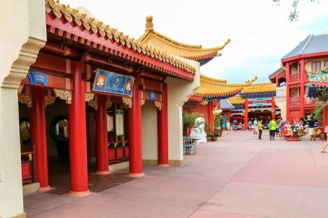Lotus Blossom Cafe in Epcot China pavilion