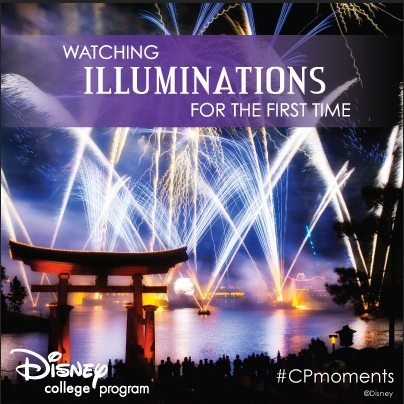 Epcot Illuminations:  9:15pm!