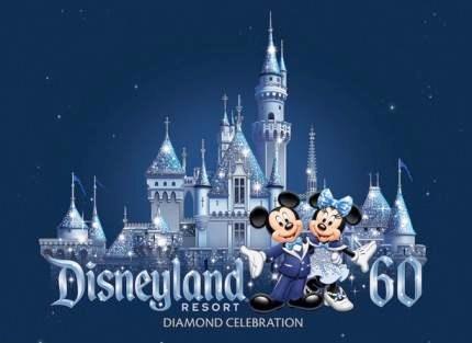 The Diamond Celebration begins May 22, 2015!