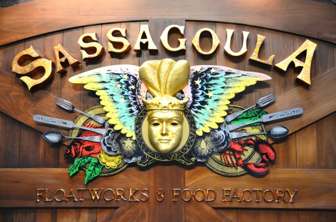 Sassagoula Floatworks & Food Factory at Port Orleans