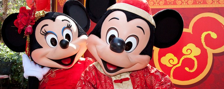 Chinese Mickey