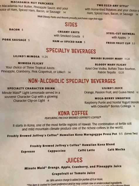 Kona Cafe menu