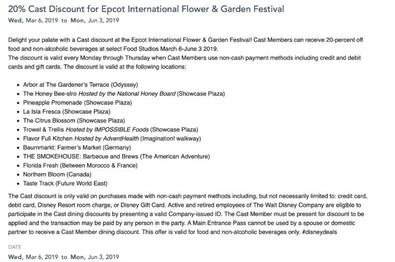 flower discount
