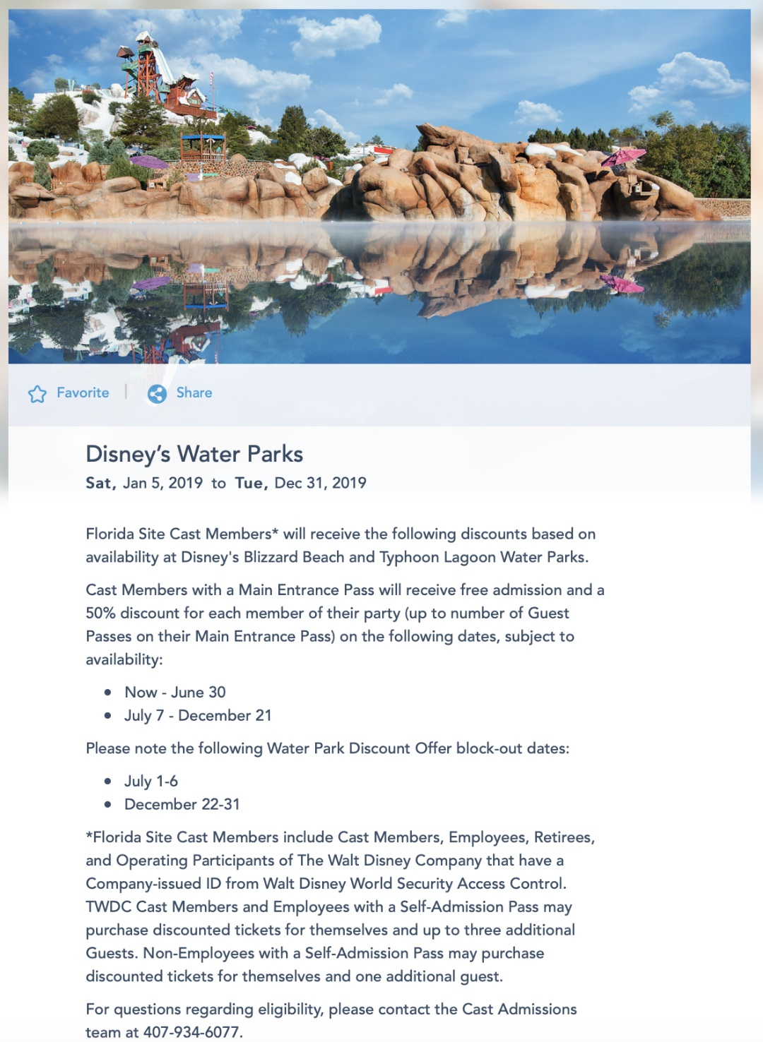 2019 Free Admission to Disney Water Parks for Cast Members