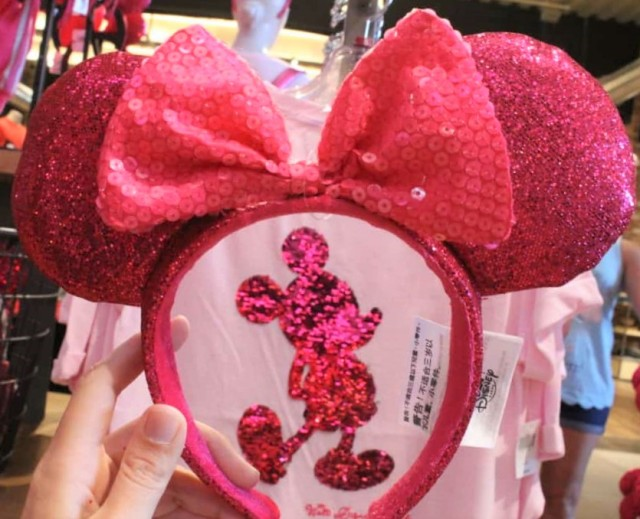 Imagination Pink5 Minnie Ears
