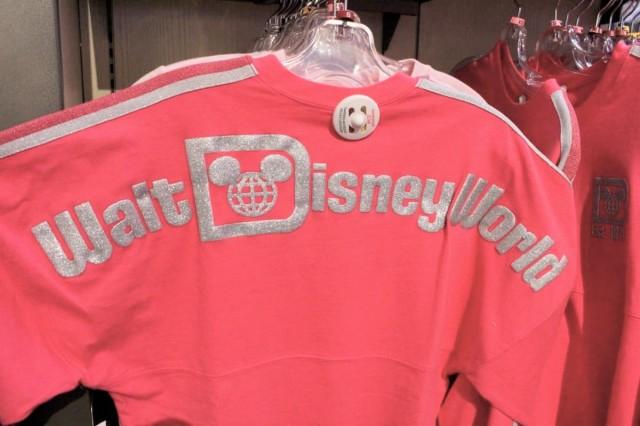 Imagination Pink4