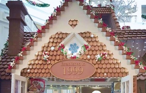 gingerbread shoppe2