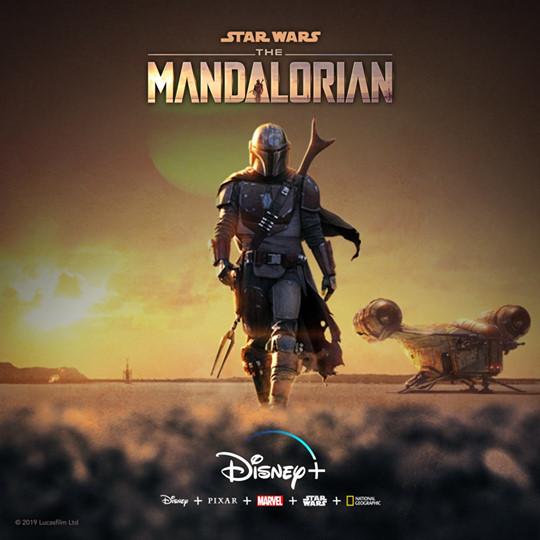 mandalorian2