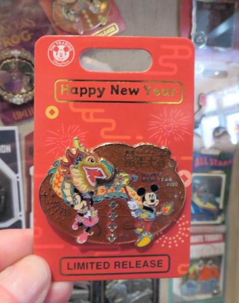 lunar new year1