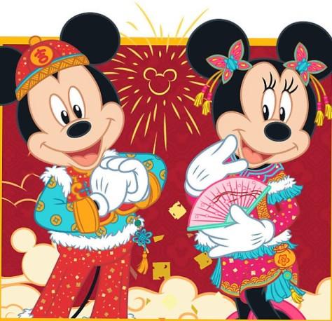 Mickey Lunar New Year