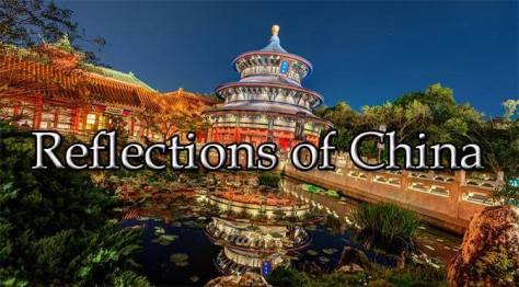 China Reflections-of-China-at-Epcot-in-Walt-Disney-World
