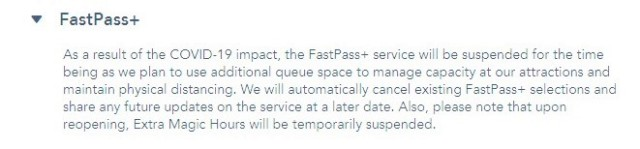fast pass